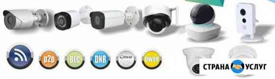 Продажа и монтаж систем видеонаблюдения Чебоксары