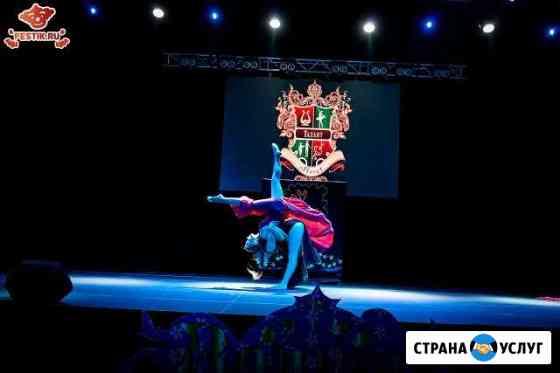 Танцы для детей Курск