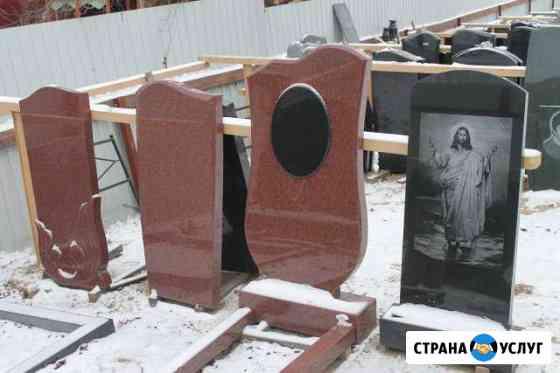 Изготовление памятников Вельск