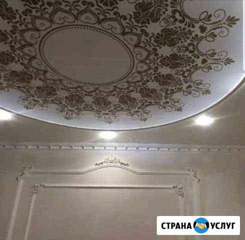 Натяжные потолки Ачхой-Мартан