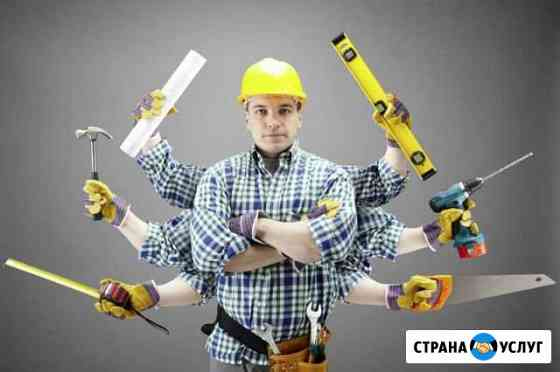 Мастер на час Соликамск