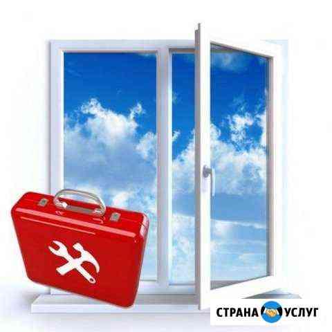 Ремонт окон и дверей из пластика и алюминия Благовещенск