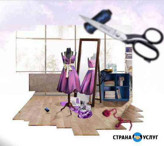 Швейная мастерская на дому Тамбов