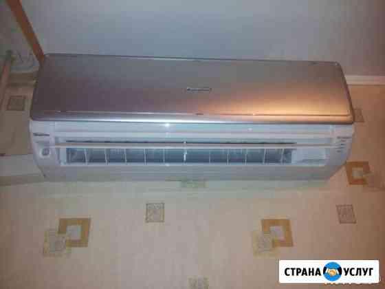 Ремонт и обслуживание кондиционеров Москва
