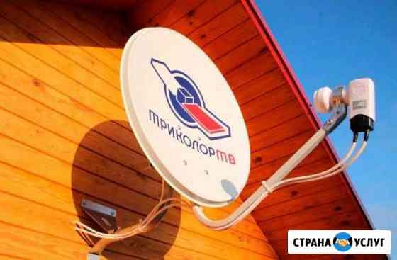 Установка И настройка спутниковых антенн Владикавказ