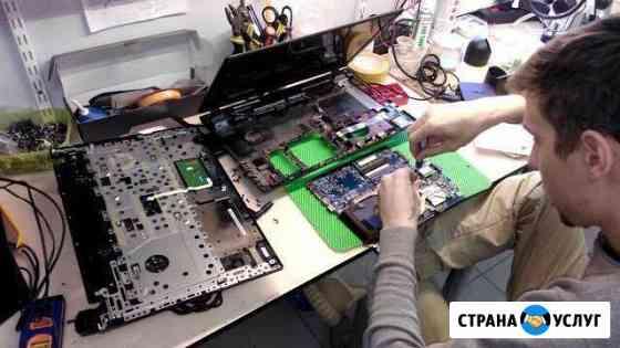 Ремонт компьютера, ноутбука и т.д Симферополь