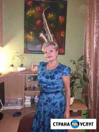 Гувернантка, помощница Петрозаводск