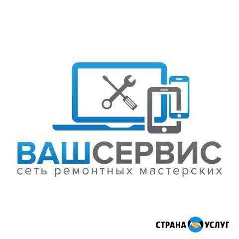 Ремонт компьютеров в Бийске Бийск