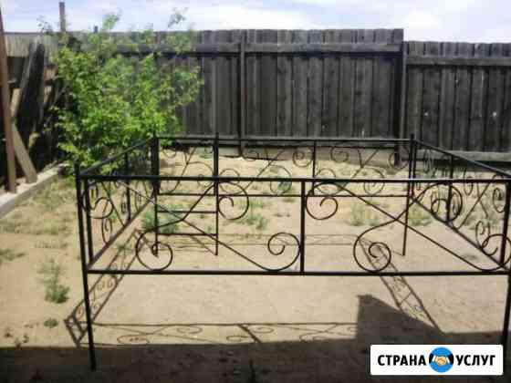 Ритуальные ограды Улан-Удэ
