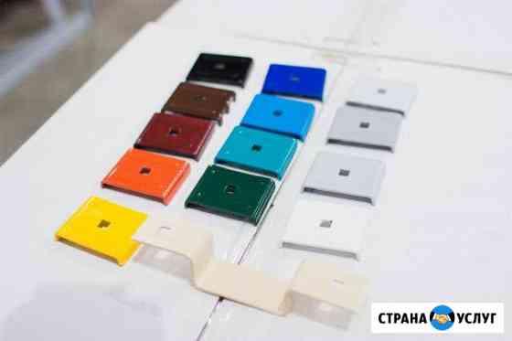 Порошковая покраска металлических изделий Обнинск