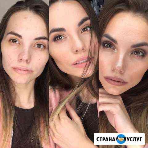 Визажист Каменск-Уральский