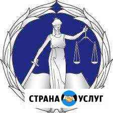 Юридическая помощь в суде Орехово-Зуево