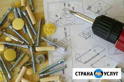Сборка корпусной мебели Йошкар-Ола