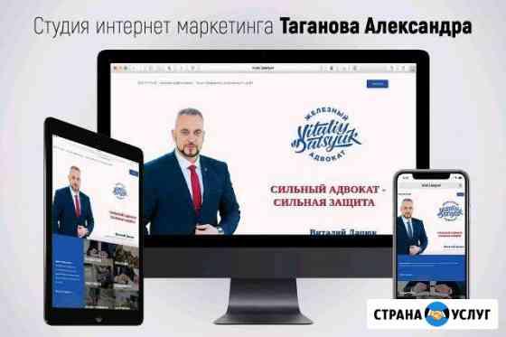 Создание сайта Симферополь