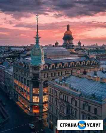Видеоролик Смоленск