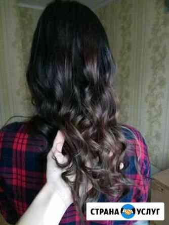 Окрашивание волос Набережные Челны