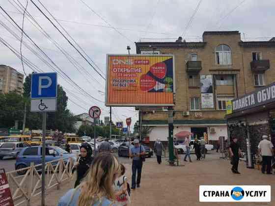 Аренда рекламных щитов 6х3 Махачкала