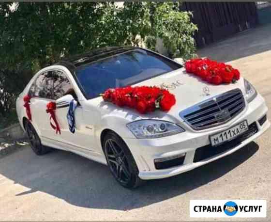 Прокат авто Махачкала
