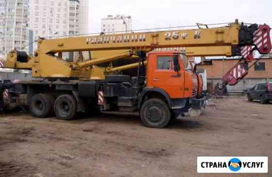 Услуги автокранов Волжск