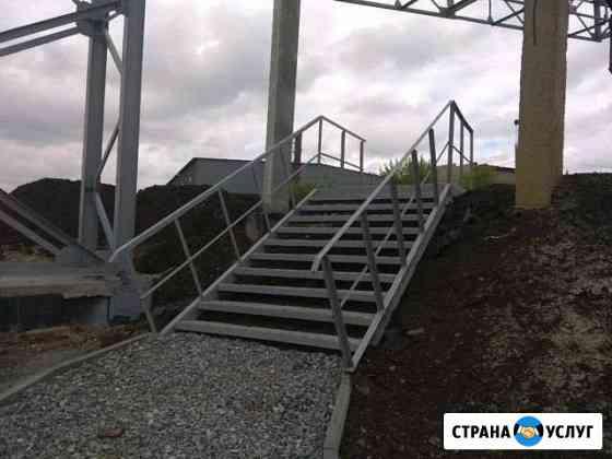 Сварочные работы Челябинск