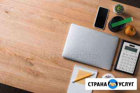Бухгалтерские услуги Красноярск