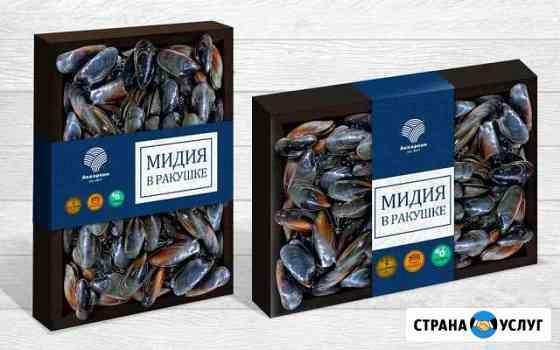 Разработка дизайна упаковки для вашего бизнеса Владивосток