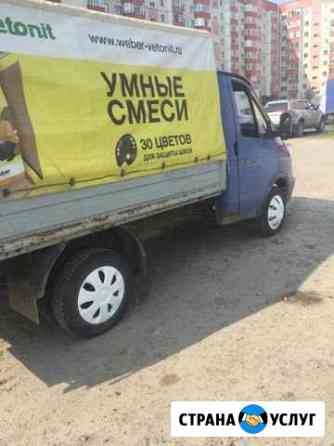 Грузоперевозки город, межгород Сургут