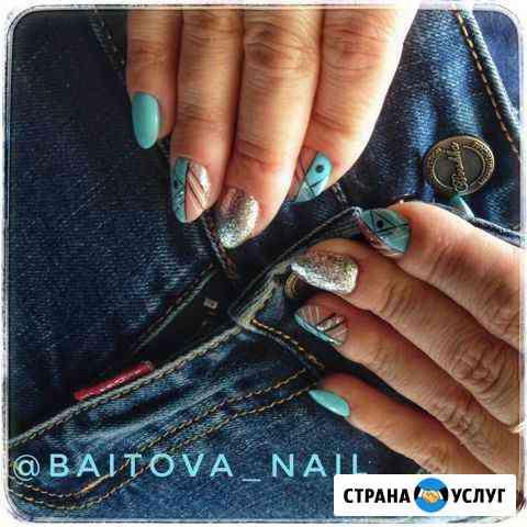 Маникюр Покрытие Ногти (аппарат +ножницы) +покрыти Ярославль