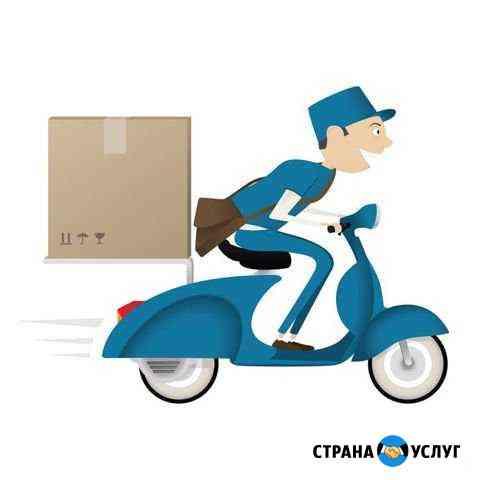 Курьер Доставка на личном автомобиле Челябинск Челябинск