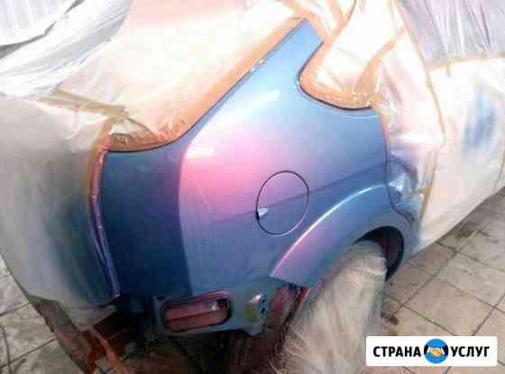 Покраска авто кузовной ремонт Астрахань