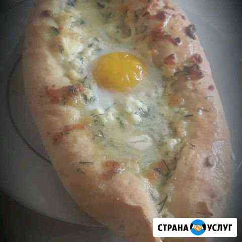Сабурани, самса, осетинские пироги, хачапури Белореченск