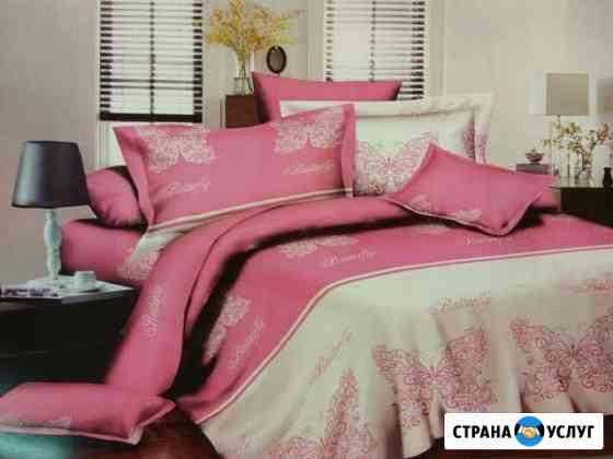 Пошив постельного белья Черкесск