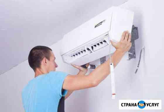Монтаж (установка) кондиционера Белово