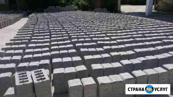 Блоки Аргун