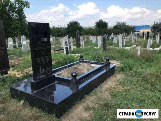Изготовление и Установка памятников Черкесск