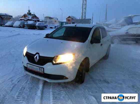 Прокат авто Нарьян-Мар