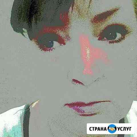 Сиделка Калуга