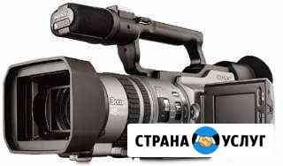 Профессиональная видеосъемка и фотосъемка Сыктывкар