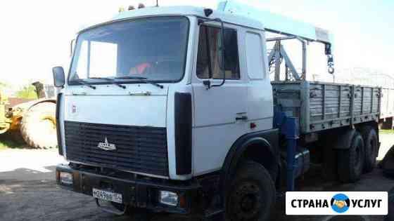 Услуги Манипулятора, и доставка сыпучих грузов Павлово