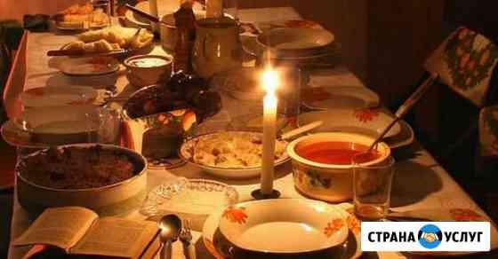Организация поминального обеда Петрозаводск