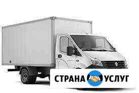 Грузоперевозки Новосибирск