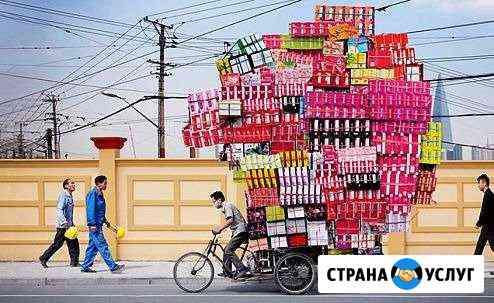 Закуп и доставка Икеа, Ашан, Castorama, Ozon Ахтырский