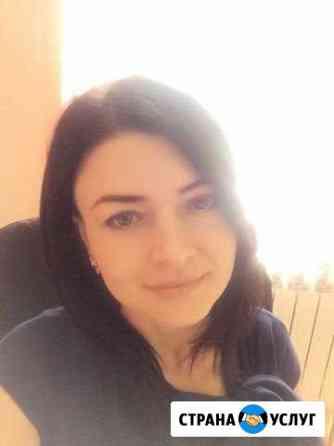 Преподаватель английского и русского языков Ставрополь