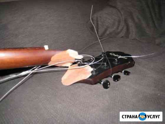 Ремонт гитар Нефтеюганск