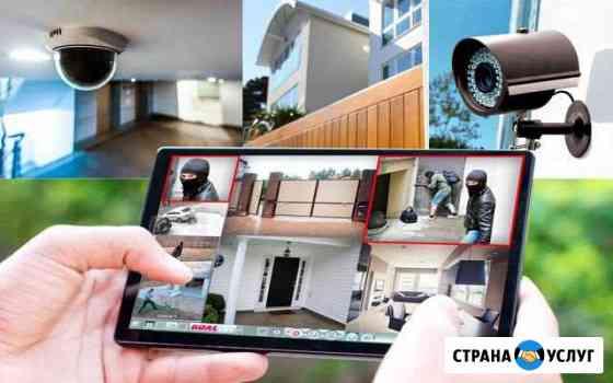 Монтаж видеонаблюдения, скуд Новосибирск