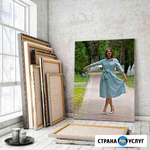Картины из ваших фото на холсте Майкоп