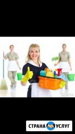 Уборка дома и кв Назрань
