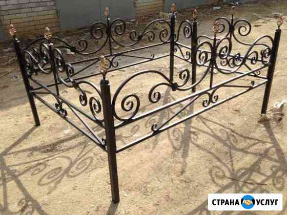 Оградки Астрахань