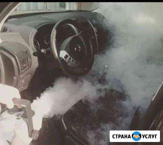 Удаляем запахи. Сухой туман Улан-Удэ