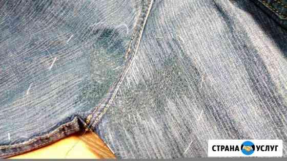 Ремонт одежды без покроя Мурманск